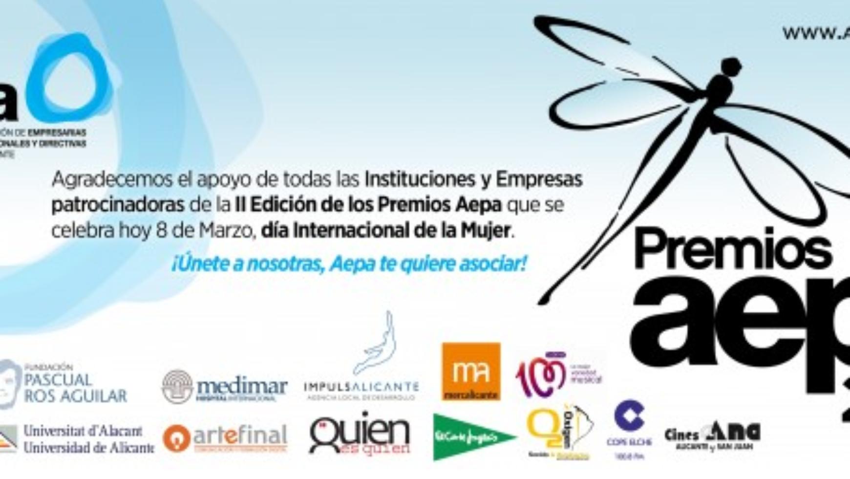 Aepa celebra la II edición de sus premios